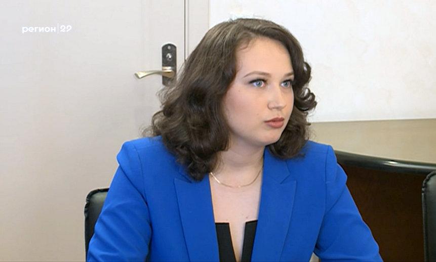 Юлия Миненко.