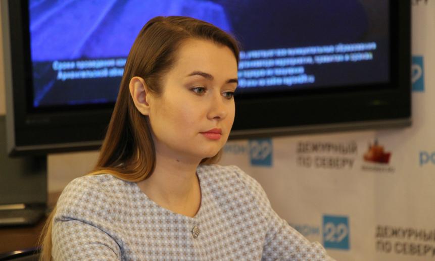 Екатерина Поздеева.