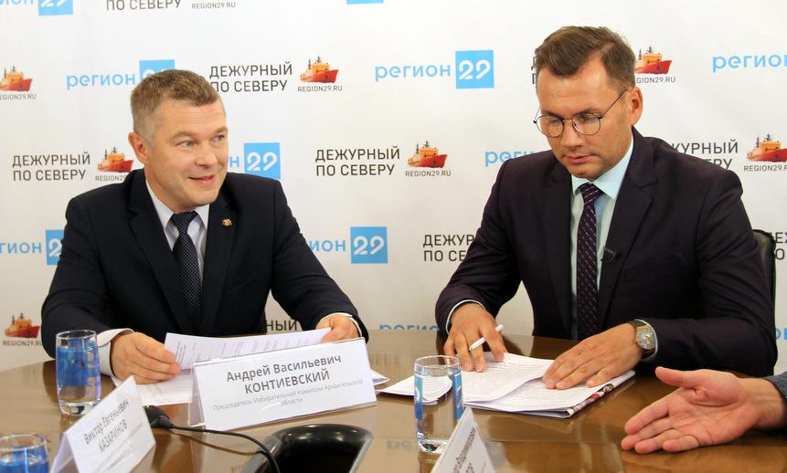 Андрей Контиевский и Алексей Шемякин.
